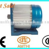 high torque 48 volt brushless dc motor, 2kw brushless dc motor, electric bicycle chain drive dc motor, AMTHI