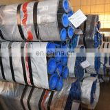 JIS G3460 seamless alloy steel pipe for low temperature service