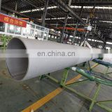 large diameter seamless stainless steel pipe