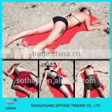 multicorlor wholesale custom printed promotion beach towel fabric microfiber towel                                                                                                         Supplier's Choice