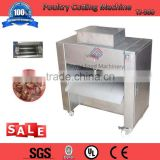 TJ-300 automatic stainless steel chicken cutting machine/chicken strip machine/chicken dicing machine