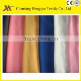 100 Polyester Solid color bed sheet fabric for hotel bedding sets or hospital bedding fabric