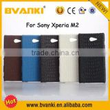 Case Flip Cover For Sony Xperia M For Sony M2