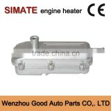 SIMATE S-8004 Golden Preheater High Quality 12V Car Heater Fan 1kw Engine Heater