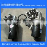 yutong bus 12V wiper motor parts DC windscreen wiper motor