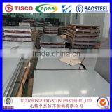 China factory professional supply ASTM A240/A480 304/316/430 hot rolled stainless steel sheet