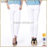 Latest Style Pants Women 2015 White Women Pants Latest Pants
