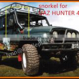 UAZ HUNTER 469, RAISED COLD AIR INTAKE SNORKEL KITS SYSTEMS, PETROL 2.7                                                                         Quality Choice