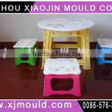 plastic kids folding table and chair set mold,kids fold up table and chair mould