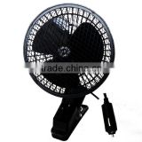 6 inch mesh guard car fan metal front plastic back
