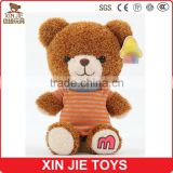 singing teddy bear plush toy OEM plush teddy bear factory