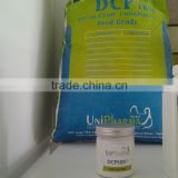 Dicalcium phosphate for poultry feed-18 dcp dicalcium phosphate poultry feeds-feed grade price dicalcium phosphate in chemicals