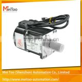 Can be customized torque servo motor good price ac servo motor 200w