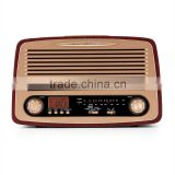 Wooden style custom retro/antique/vintage radio for sale