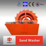 Wheel type sand washing machine , sand wahser with best after sale service, sand washer, sand washing machine