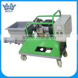 hand operated spraying machine for sand mortar