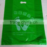 Plastic Green Color HDPE Die Cut Handle Bag For Baby Clothes Retail Shop