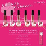 Long-lasting beautiful color lip gloss with strong adhesive power