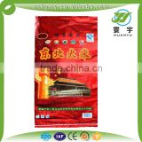 high class packaging factory pp moisture proof feed corn grain rice packing bags for wholesales