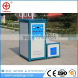 Made in china newable low price portable high frequency induction heating