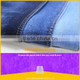 custom made 11.3oz light weight denim bag fabric