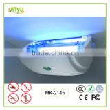 Electric Insect Killer UV Lamp Glue Board fly catcher MK-2145