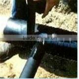 Qiangke pipe anticorrosion material outer and inner joint tape