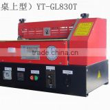 The roller gluing machine, roller coating machine, hot melt coating machine, hot melt glue machine