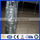 wholedale hinge joint sheep and goat fence/farm fence iron wire fencing (Deming factory, ISO900 certificate)