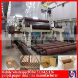 New technology product in China waste carton box recycling kraft paper roll making machine