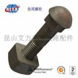 Railway Oval Bolt For Fastening system, Track MaterialRailway Oval Bolt , Alibaba China low price Plain Oiled  Railway Oval Bolt