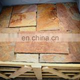 rusty quartzite stone Square paving stone