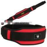 Red Weight Lifting Belts