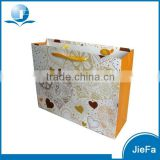 Cheap and High Quality Popcorn Paper Bag