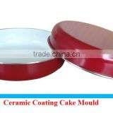 2 PCS/3PCS Carbon Steel Pizza Pan/Bakeware/cake mould Sets,Thickness Optional,Customized Logo & Color.