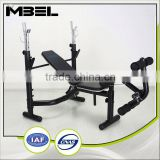 Folding Portable WB-PRO2 Weight Bench