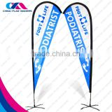 wholesale top sale advertise fly durable double side beach flag                                                                                                         Supplier's Choice