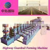 galvanized steel w-beam guardrail roll forming machine