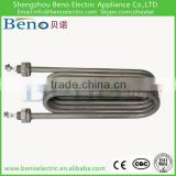 water immersion electric coil heater element                                                                         Quality Choice