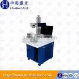 10W Fiber Laser Marking Machines For Gold Silver Stainless Steel Copper Aluminum Chrome Brass