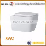 Chaozhou Square Wall Mounted Toilet,Washdown WC Toilet sanitary ware                                                                         Quality Choice