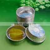 2800 aluminum foil food containers round cake pans aluminum cup egg tart tray disposable cup/aluminum foil muffin pan