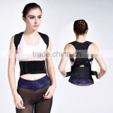 2016 New Products Breathable Elastic Support Belt Posture Correction Medical Back Support Heated Magnetic Posture Corrector Back