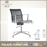 7357A#Fabric hotel high back chair without wheels,swivel chair for office