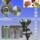 Factory price Home food spice grinding machine with fineness adjustable                                                                         Quality Choice