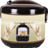 Aluminum national rice cooker inner pot