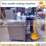 Sweet potato vermicelli maker, rice vietnam instant noodle maker ,egg noodle machine