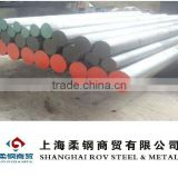 M2 high speed tool steel