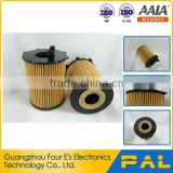 1109.AY PAL Oil Filter for Ford Fusion 1.6 Diesel 04 To 07