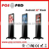 "32""(ST320A-PD) Mini Android industrial panel PC tablet kiosk"